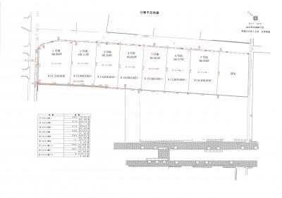 土地物件 | 山口市中央四丁目2843番1(予定地番) 1号地