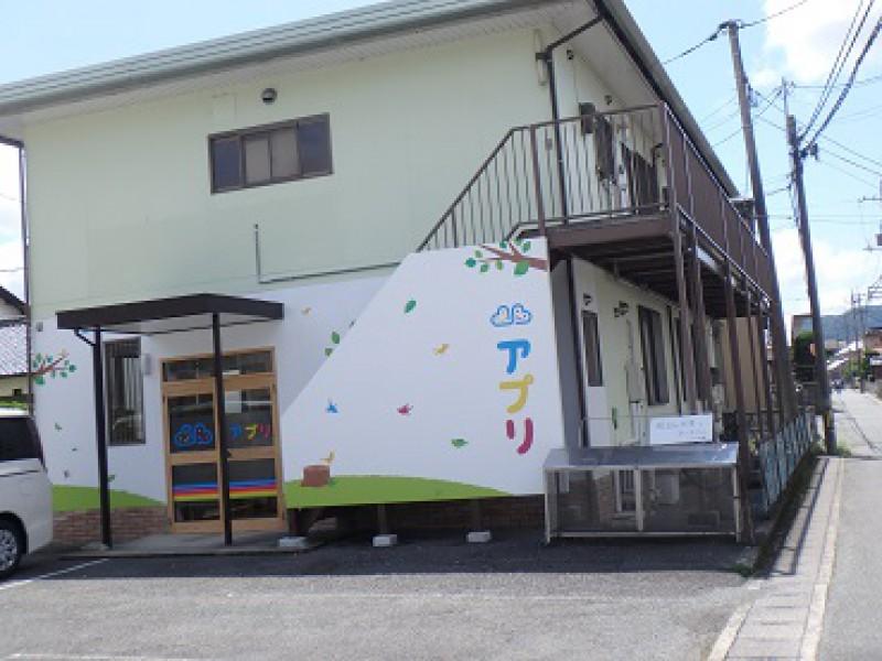 水野アパート202☆★2018年6月リフォーム☆★ 山口市泉町9-25(湯田地区) アパート